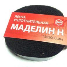 Лента уплотнительная МАДЕЛИН 15х2000