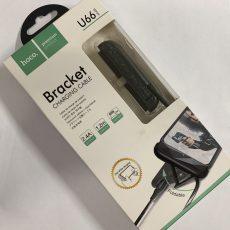 Кабель HOCO. U66 для iPhone/iPad (original!) Bracket Charging Cable с встроенной подставкой.